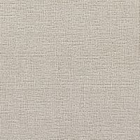 Плитка TOULOUSE BEIGE 450x450